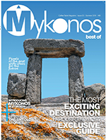 Mykonos_cover